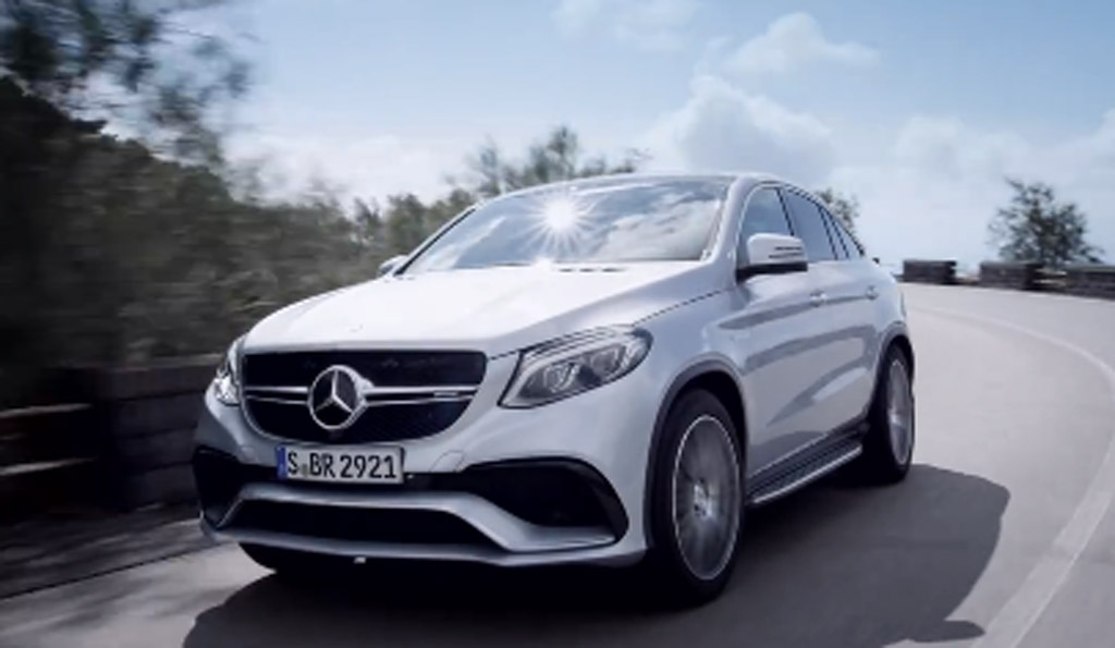 Teaser for 2016 Mercedes-AMG GLE63 Coupe