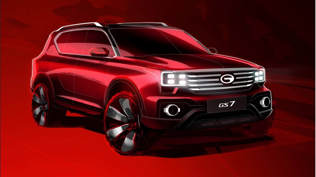 Chinese Automaker To Show Three Cars At Detroit Auto Show - Car show detroit 2018