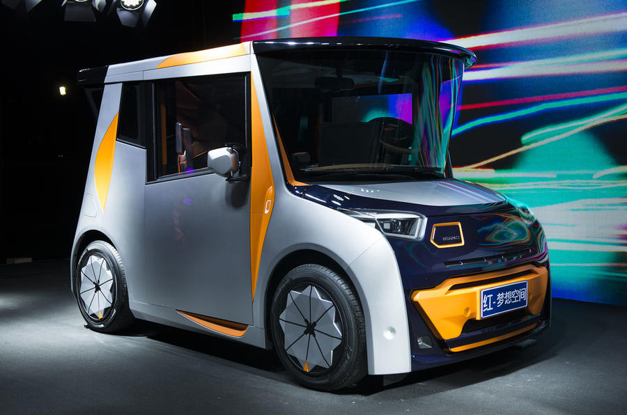 The Chris Bangle Designed Redspace Electric City Car L
