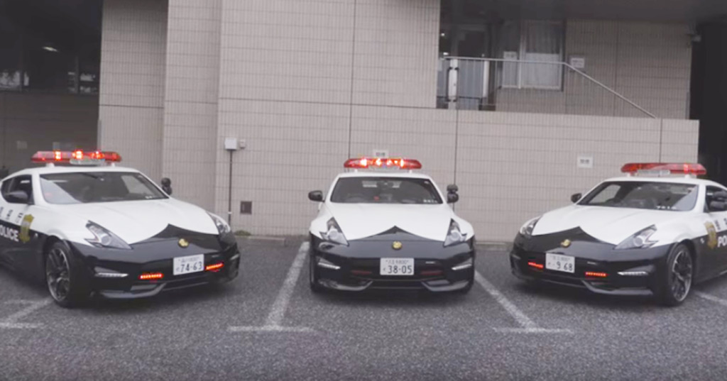 Tokyo Metropolitan Police Departments Nissan Z Fleet L
