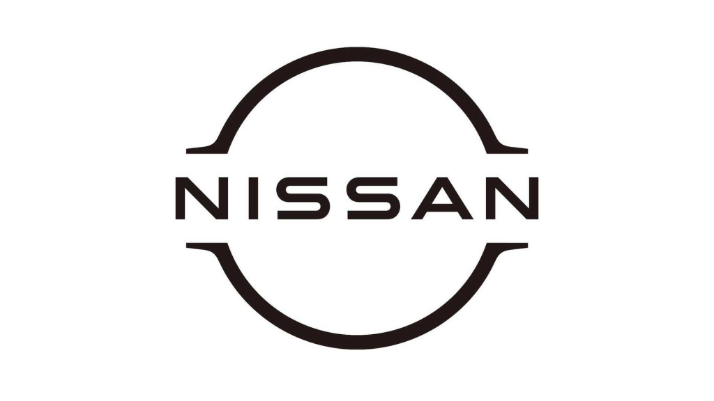 Trademark for Nissan logo - Photo credit: New Nissan Z forum/Canadian Intellectual Property Office