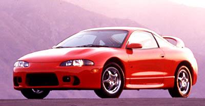 1999 Mitsubishi Eclipse GS-T