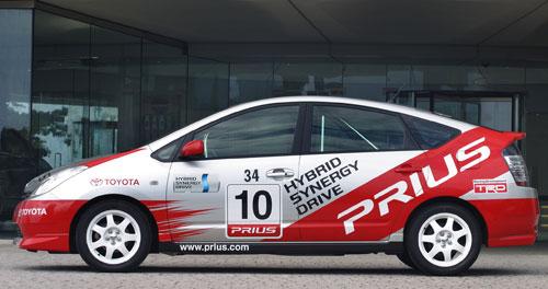 2004 Toyota Prius GT concept
