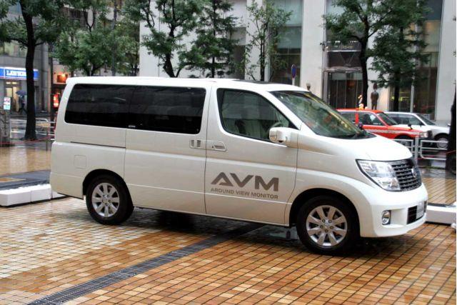 2005 Nissan AVM concept