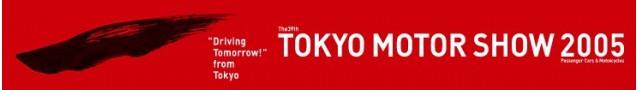 2005 Tokyo Motor Show