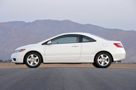 Marvelous 2006 Honda Civic Coupe