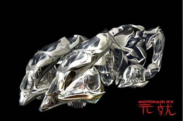 2007 Mazda Motonari RX Concept