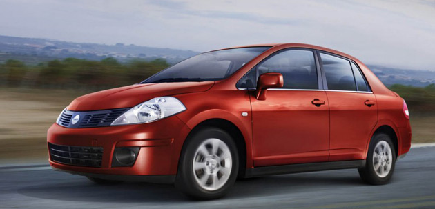 The recently revealed Dodge Trazo Concept is essentially a rebadged Nissan Versa destined for sale in South America