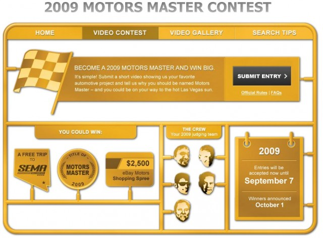 2009 eBay Motors Master Contest page