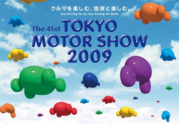 2009 Tokyo Motor Show