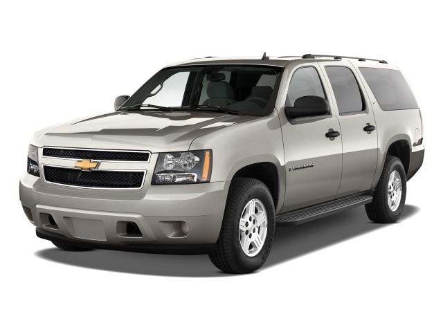 2010 Chevrolet Suburban 2WD 4-door 1500 LS Angular Front Exterior View