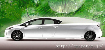 2010 Toyota Prius He By Leqios