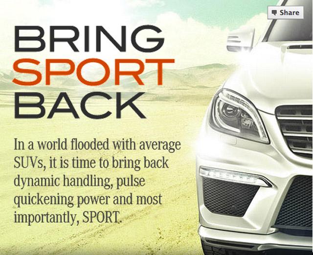 2012 Mercedes-Benz ML63 AMG teaser