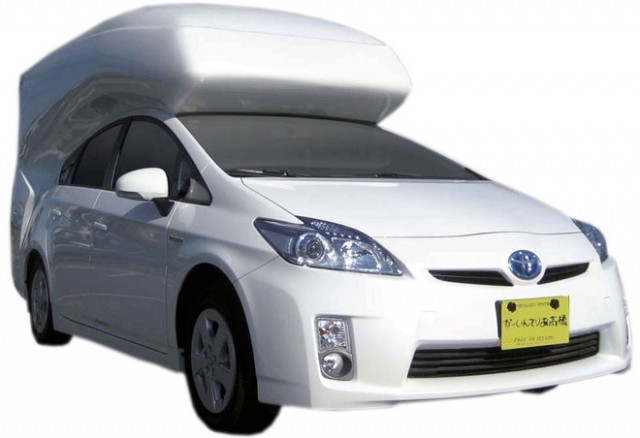 "2012 Toyota Prius ""Relax Cabin"""