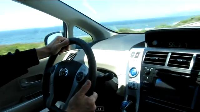 2012 Toyota Prius V media drive event, May 2011 - screen grab from drive report video