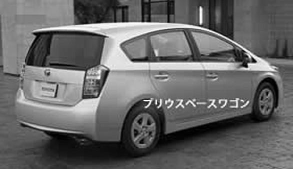 2017 Toyota Prius Verso Small Seven Seat Minivan