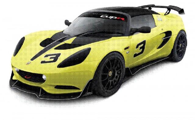 2014 Lotus Elise S Cup R race car