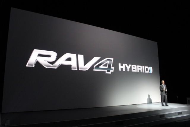 2016 Toyota RAV4 Hybrid - 2015 NY Auto Show