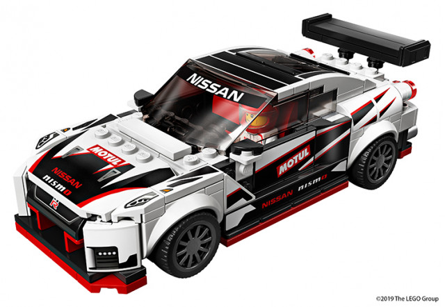 Lego Speed Champions Nissan GT-R Nismo