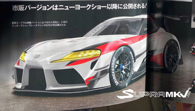 Alleged image of Toyota Supra race car concept - Image via Best Car/Supra MKV