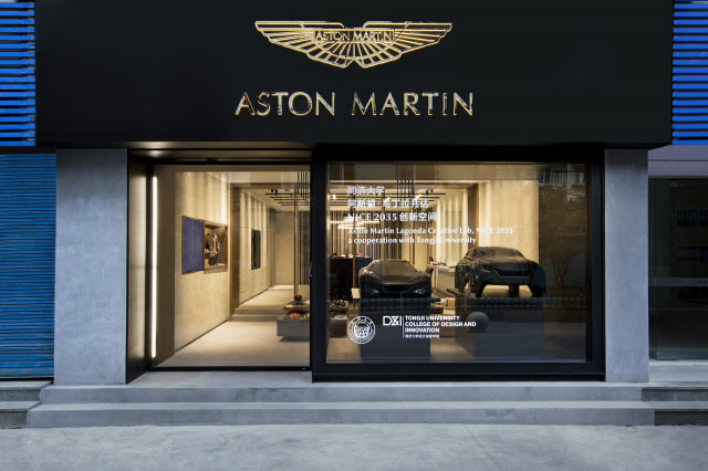 Aston Martin Shaghai design studio