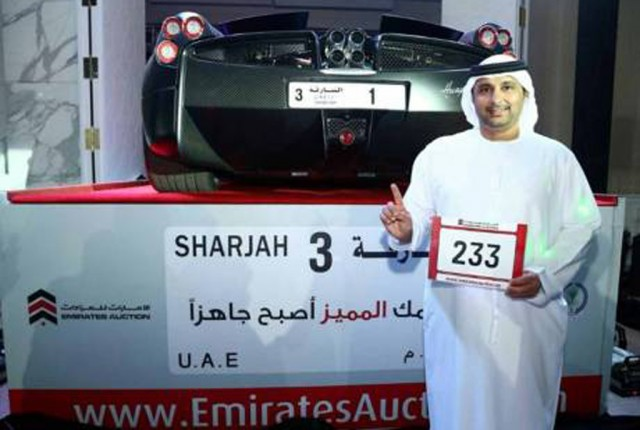 """Auction of """"1"""" license plate in Sharjah, United Arab Emirates - Image via Emirates Auction"""