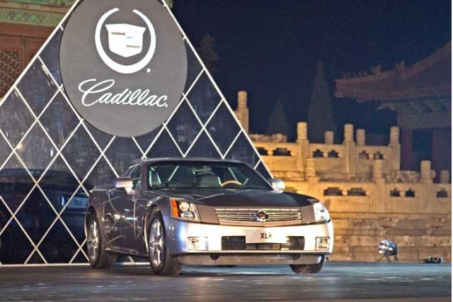 Cadillac XLR temple China