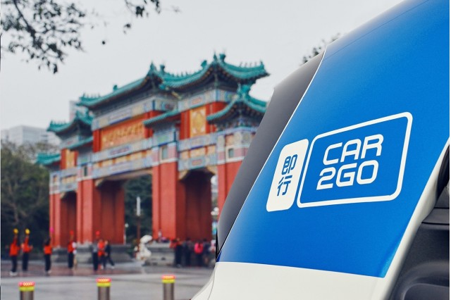 Car2Go in Chongqing, China