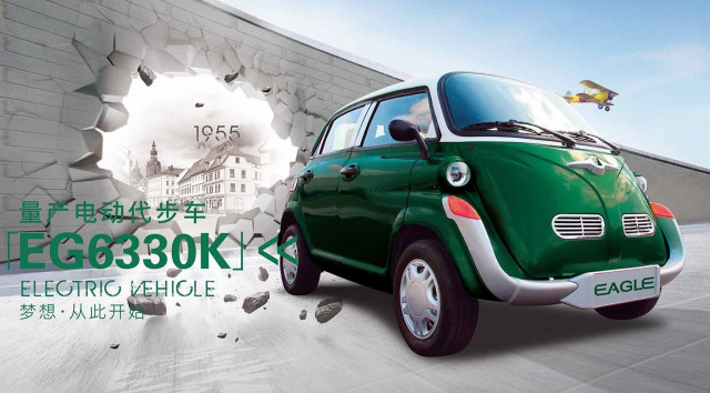 Chinese company copies BMW Isetta