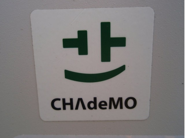 CHAdeMO standard - on ECOtality DC fast charger
