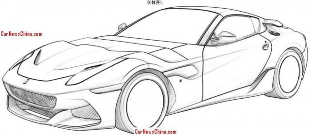 Ferrari SP Arya Chinese patent image