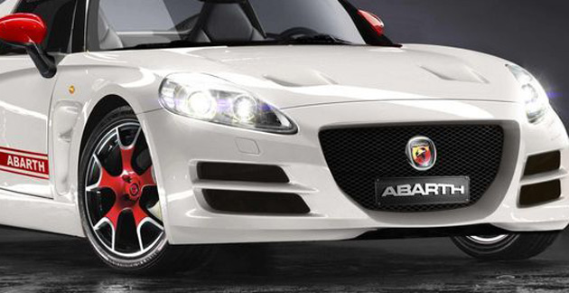 Fiat To Launch 500-Based Abarth Coupe