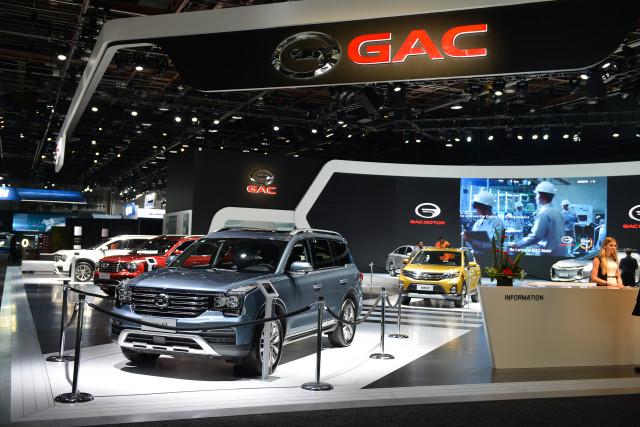 GAC GS8, 2018 Detroit auto show