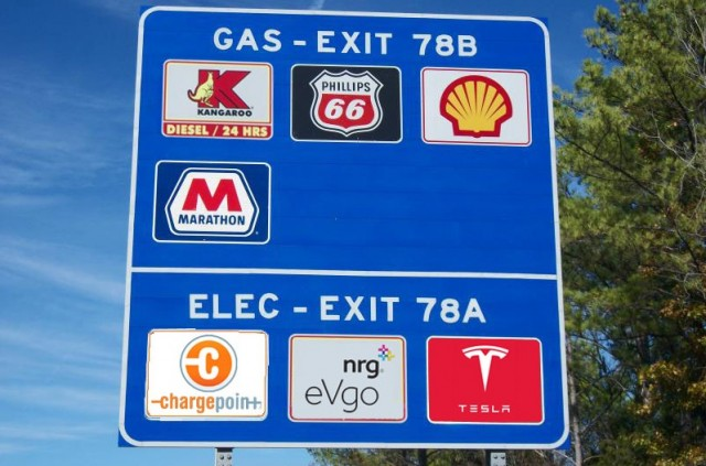 Gas + Electricity sign: how long until we see this for highway rest stops?   [mockup: John Briggs]