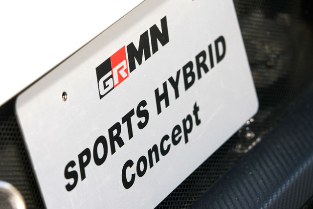 Gazoo Racing GRMN Toyota MR-2 Sports Hybrid Concept