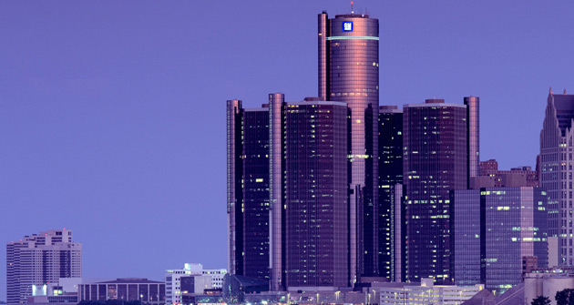 GM Detroit headquarters