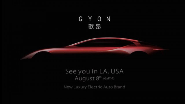 Teaser for Gyon concept car
