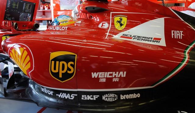 Haas logo on the side pod of Ferrari's 2014 Formula One car