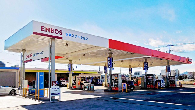 Hydrogen station in Ebina City, Japan