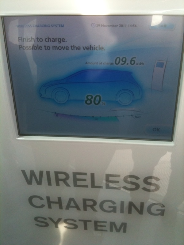 Interface for Nissan Leaf wireless charging mat