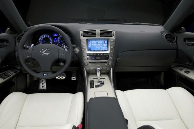 isf_interior.jpg