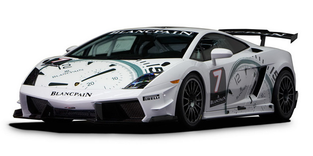The Blancpain Super Trofeo is expected to be the world's fastest one-make series