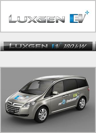 Luxgen EV+