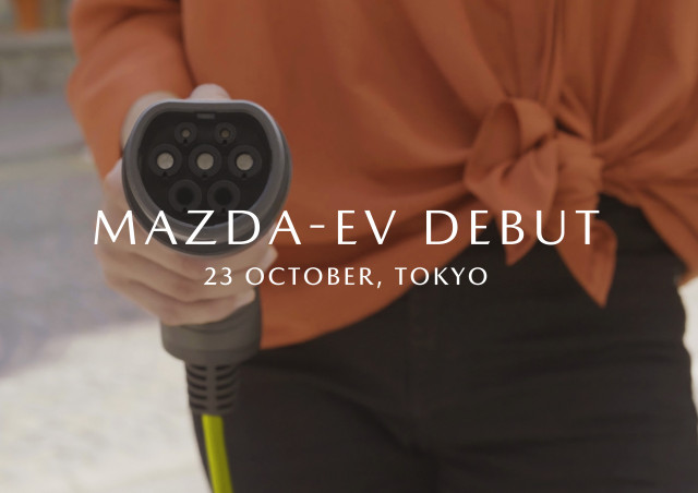 Mazda electric vehicle teaser
