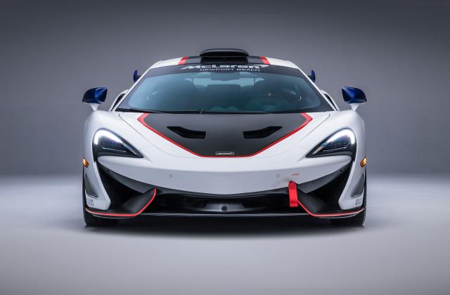 McLaren 570S MSO X