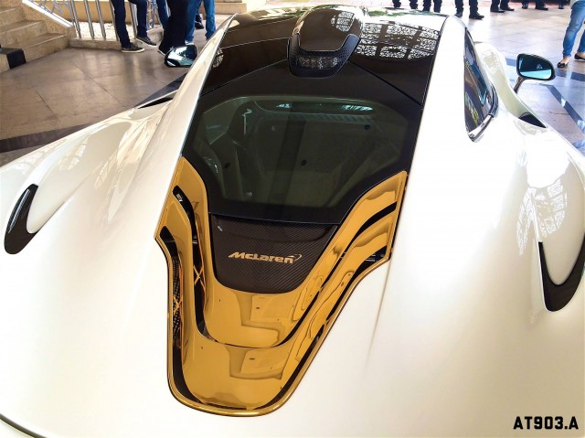 McLaren P1 By MSO Wears 24K Gold Wheels And Engine Cover Photo AT903 Photography
