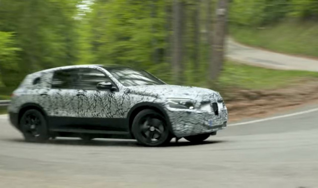 Mercedes showed crossover EQC