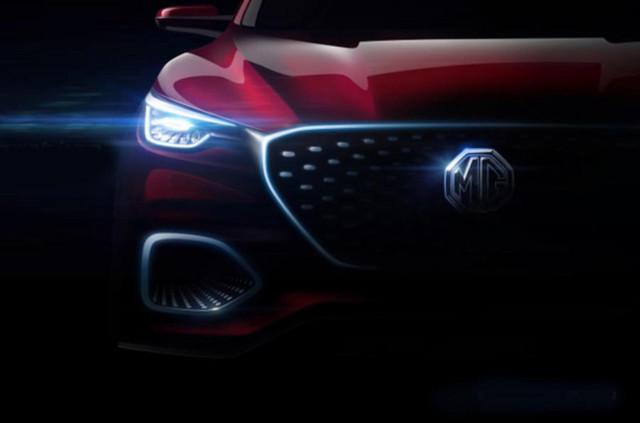 MG X-Motion SUV concept for China