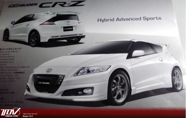 Mugen 2017 Honda Cr Z Leak