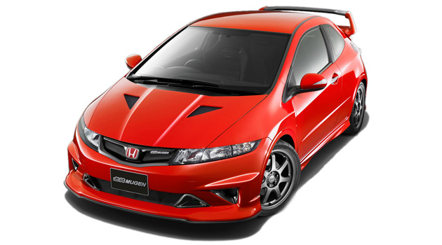 The Mugen-enhanced Honda Civic Type-R has only been confirmed for the UK so far